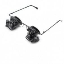 Лупа-очки, бинокулярные с LED подсветкой, MAGNIFER 9829-II, 20-кратные