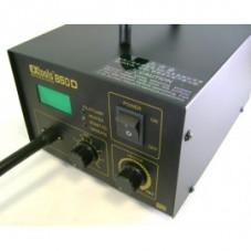 Термовоздушная паяльная станция HandsKit 850D