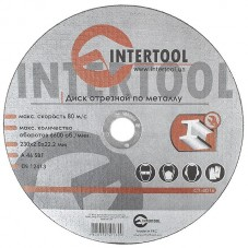 Диск отрезной по металлу 230x2,0x22,2 мм INTERTOOL CT-4016