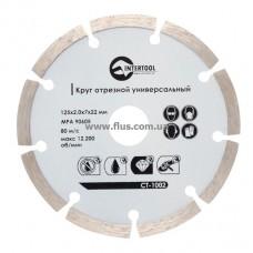 Диск отрезной сегментный, алмазный 125 мм, 16-18% INTERTOOL CT-1002