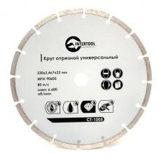 Диск отрезной сегментный, алмазный 230 мм, 16-18% INTERTOOL CT-1005