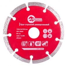 Диск отрезной сегментный, алмазный 125 мм, 22-24% INTERTOOL CT-1007