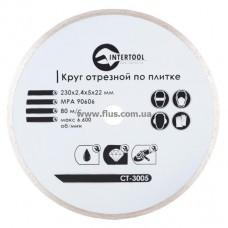 Диск отрезной алмазный со сплошной кромкой 230 мм, 16-18% INTERTOOL CT-3005