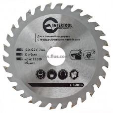 Диск пильный по дереву с твердосплавными напайками 125x22x1,4 мм; 30 зубьев INTERTOOL CT-3013