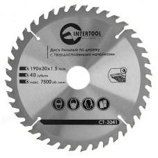 Диск пильный по дереву с твердосплавными напайками 190x30x1,5 мм, 40 зубьев INTERTOOL CT-3041