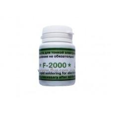 F-2000  Качественная органическая флюс-паста для пайки электронных устройств и печатных плат.