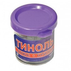 ТИНОЛЬ (ПРИПОЙ + ФЛЮС), баночка 50г.  Для пайки SMD (Sn62 Pn36 Ag2,  Flux 10%)