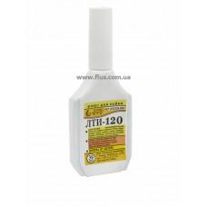 ЛТИ 120 (30мл), классический высокоэффективный флюс для пайки и лужения стали, меди, свинца, цинка.