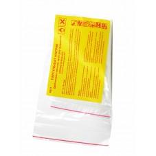 Персульфат натрия (100 гр), средство для травления печатных плат, идеальная альтернатива хлорному железу.