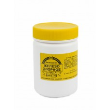 ХЛОРНОЕ ЖЕЛЕЗО, безводное(250г). Применяется для травления медных сплавов, печатных плат.