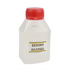 БЕНЗИН КАЛОША (250 мл)