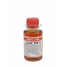КЛЕЙ БФ-4 ГОСТ 12172-74(100мл).   Для склеивания цветных металлов, нерж. сталей, кожи, неметаллов с металлами. Выдерживает вибрационные нагрузки.