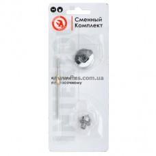 Комплект форсунок LVMP 0,8mm к PT-0129 INTERTOOL PT-2107