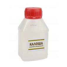 КАЛОША, очиститель универсальный (250 мл)