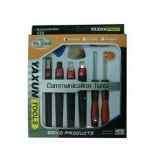 Набор инструментов для разборки универсальный Ya Xun YX-682A