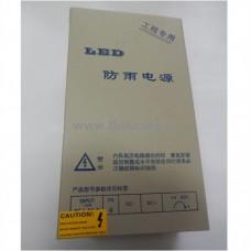 Блок питания для LED ленты 150W, 12V, 12,5A, герметичный