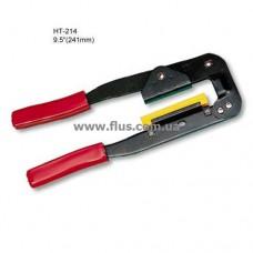 Обжимной инструмент HT-214