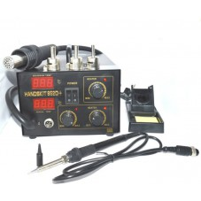 Паяльная станция цифровая с феном HandsKit 852D+, 1600W, 200-480*C