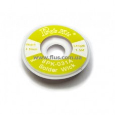 Впитывающая лента 8PK-031A 1.5mm/1,5m