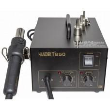 Станция с термофеном компрессорная Handskit 850